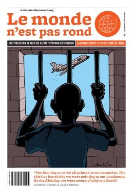 http://mondepasrond.org
