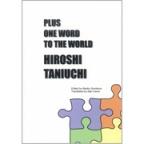 plusonewordtotheworld